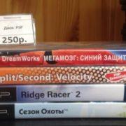 Разные диски PSP Б/У