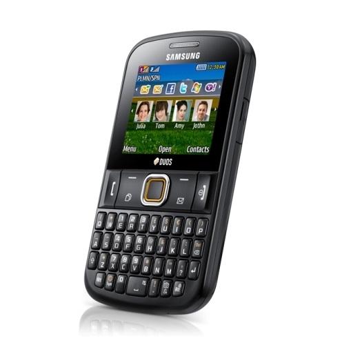 SAMSUNG GT-E2222 Телефон с qwerty клавиатурой