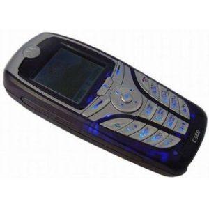 Motorola C380 кнопочный телефон Б/У